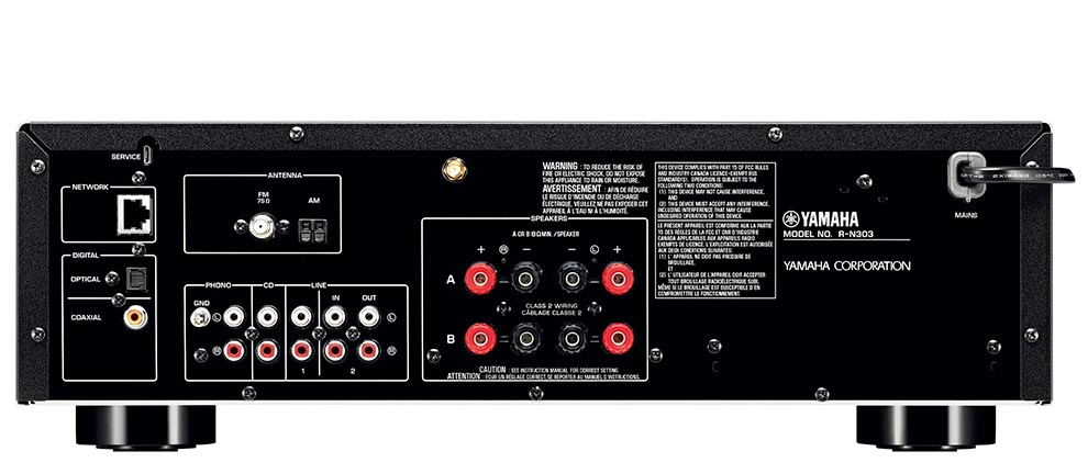 stereo receiver inputs and outputs 1